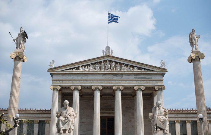 Egypt Turkey Greece Travel Package